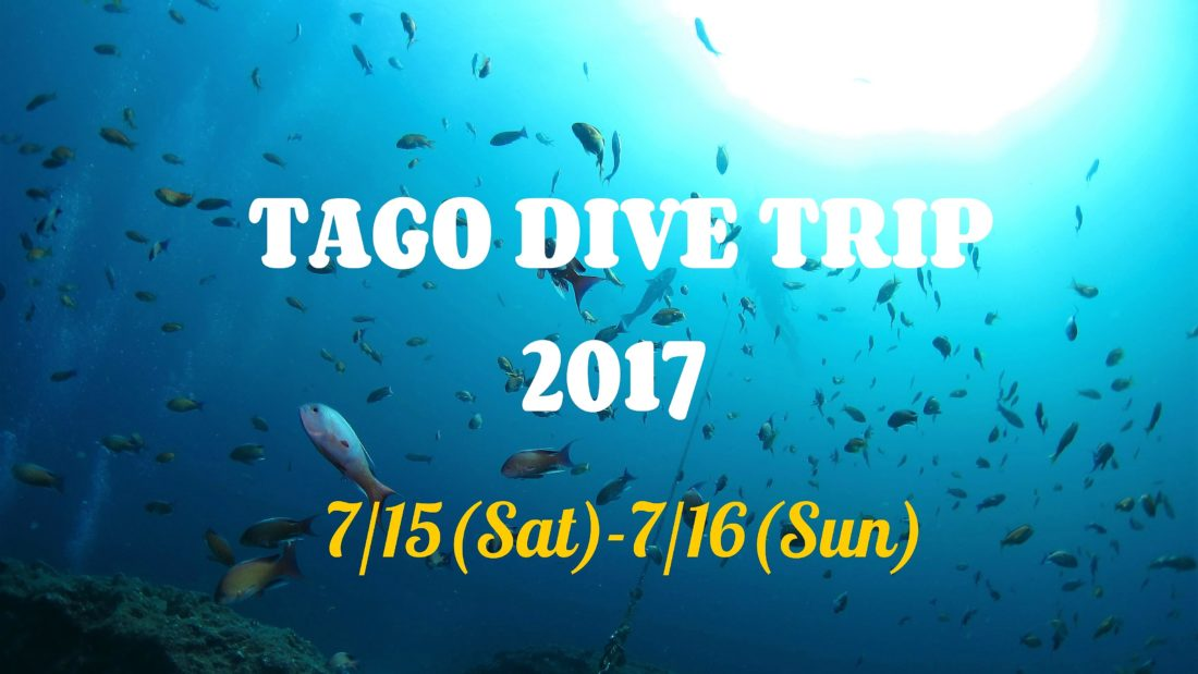tago-dive-trip